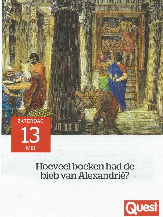 akexandria1