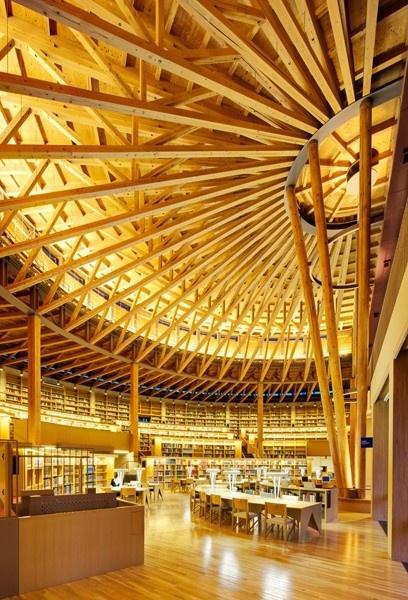 Interieur Akita Universiteitsbibliotheek, Japan