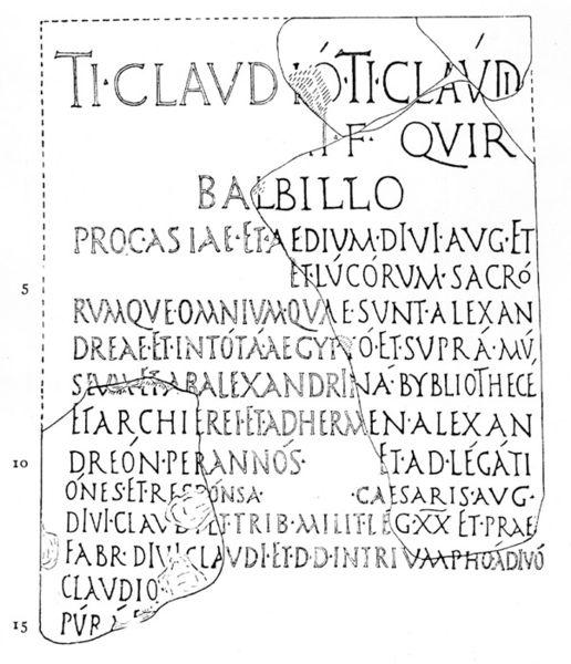 Inscriptie in steen uit het jaar 79 met betrekking tot Tiberius Claudius Balbilus van Rome. In de achtste regel wordt de Alexandrijnse bibliotheek genoemd.