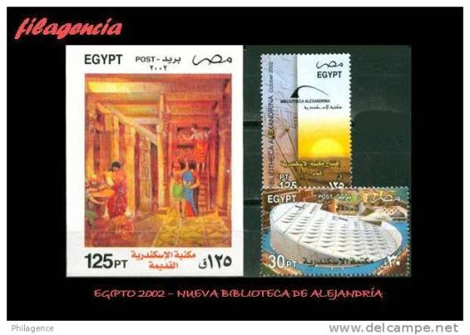 Egypte, 2002, verschenen bij gelegenheid van opening nieuwe Biblioteca Alexandrina