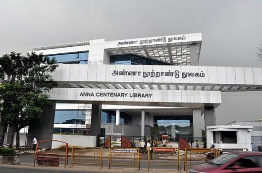 Anna Centenary Library, Chennai, India
