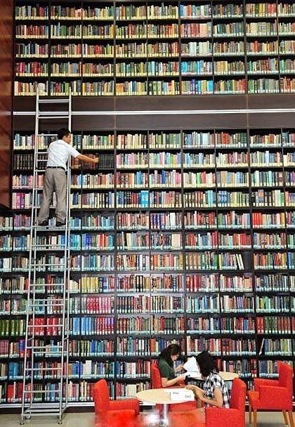 Bibliotheek van faculteit medicijnen, Keinyung Universiteit, Daegu, Zuid-Korea