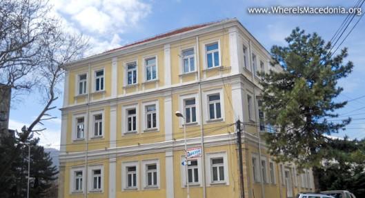 Bibliotheekgebouw St.Kliment Ohridski in Bitola, Macedonië