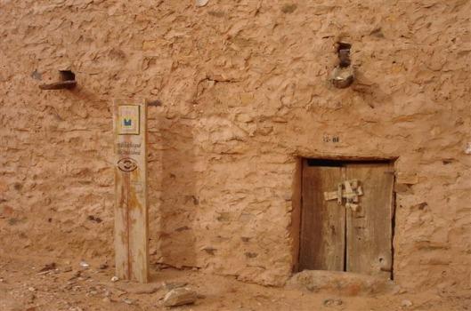 Woestijnbibliotheek Aline Pantallier in Chinguetti, Mauretania