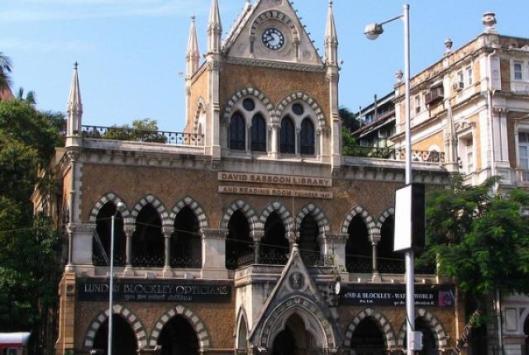 David Sassoon Library and reading room in Mumbai, India