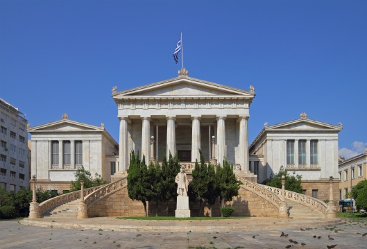 Greece National Library, Athens