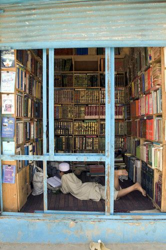 Public library in Kabul, Afghanistan