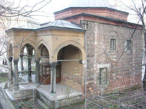 Köprülü-bibliotheek, gesticht onder sultan Mahmut (Mehmed) II, circa 1660