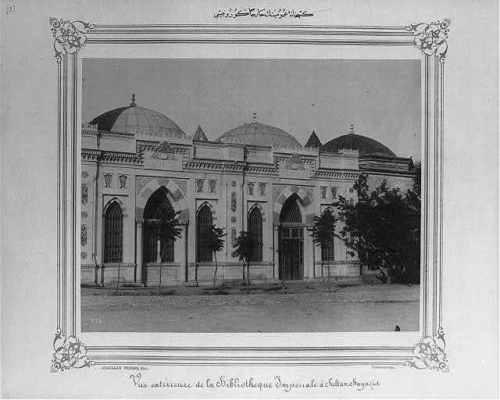 Exterieur van de Beyazit (stads)bibliotheek Istanbul