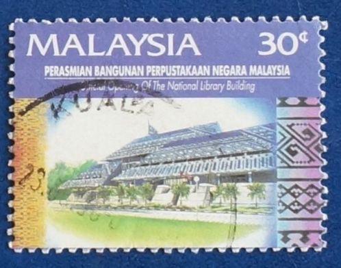 Postzegel met afbeelding van National Library Malaysia