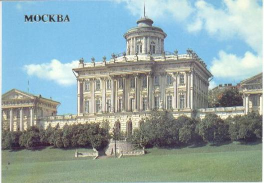 Lenin National Library (Pankow paleis), Moscow