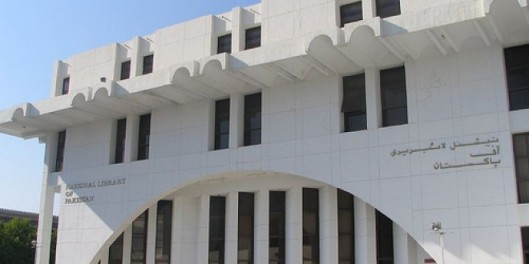 National Library of Pakistan in Islamabad, geopend in 1993.