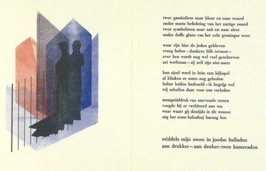 Beschreven editie: Groningen-Chassiedisch; door Saul van Messel. Bedum, Exponent, 1985