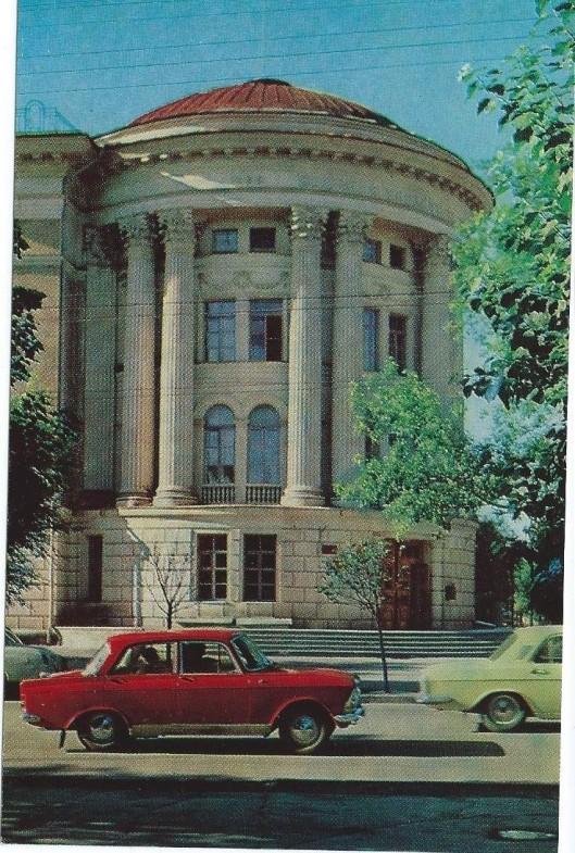 Chernyshevsky Universiteitsbibliotheek. Saratov, Rusland