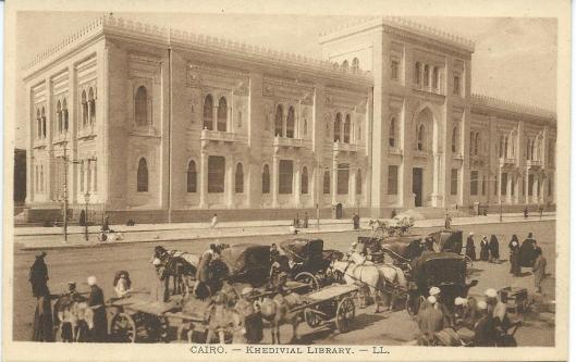 De voormalige Nationale Bibliotheek van Egypte ten tijde van de kongen Fouad en Faroek