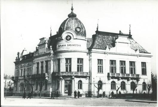 Openbare bibliotheek Ruse, Bulgarije