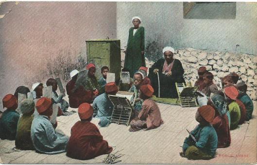 Koranles in Cairo, Egypte
