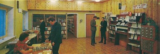 Barentsburg-bibliotheek, Spitsbergen