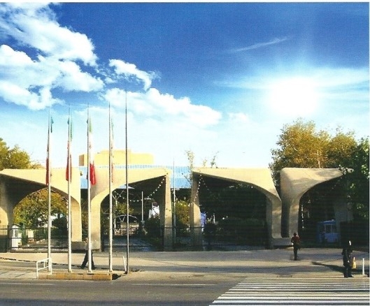 University of Teheran, Central Library and Documentation Centre