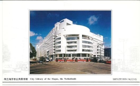 De centrale openbare bibliotheek van Den Haag op een ansichtkaart uit China