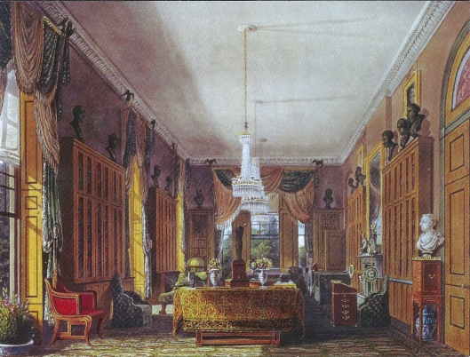 The Queen's Library, Frogmore, Windsor Casle