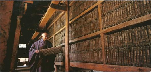 Tempelbibliotheek in Zuid-Korea