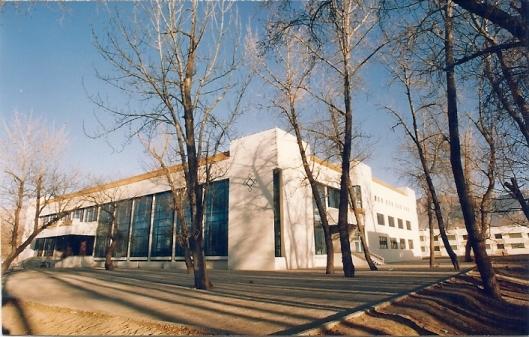 Library of Tibet Autonomous Region, Lhasa, China