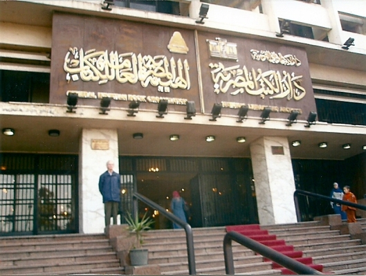 Hans Krol voor de entree van National Libary/National Archives van Egypte in Cairo (2008)