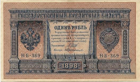 Vondst: 1 Russische roebel, 1898