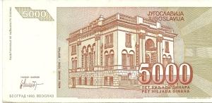 Vondst: 5000 Joegsoslavische dinar, 1993