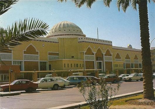 Koning Saud Universiteitsbibliotheek in Riyadh, Saudi-Arabië