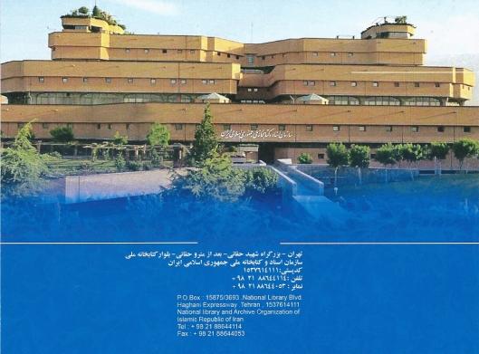 National Library of Iran, Teheran