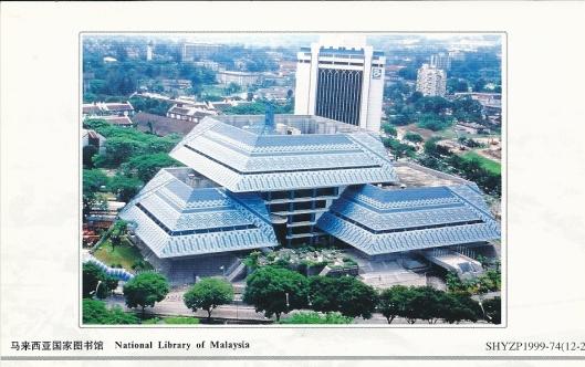 Nationale Bibliotheek van Maleisië