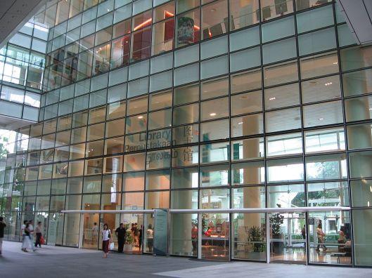 Entrance Singapore National Library