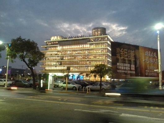Nieuwe bibliotheek in Kaoshuing, Taiwan