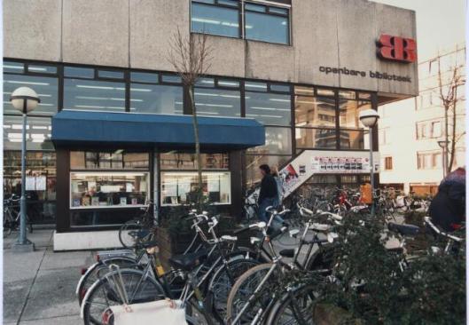 Entree bibliotheek Tilburg na 1972
