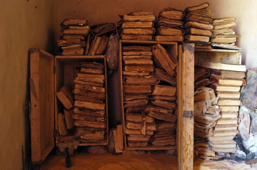 Timbuktu private library, Mali