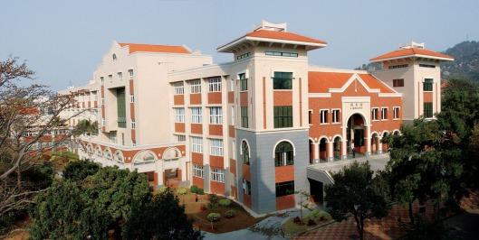 Xiamen University Library, China