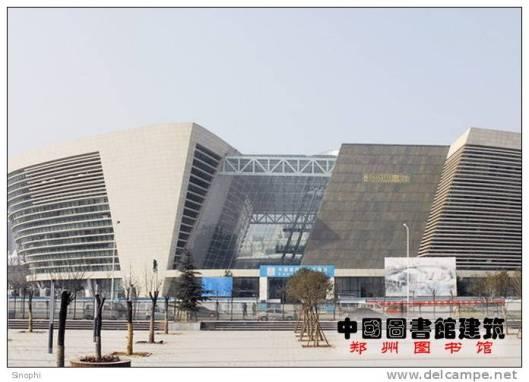 Bibliotheek van Zhenshou, China