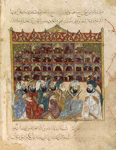 Arabische bibliotheek in Bassora, Irak. Manuscript/miniatuur uit 1237 in Bibliothèque Nationale de France