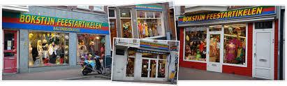 Opgericht in 1908 bestaat Bokstijn Feestartikelen al meer dan 1 eeuw, gevestigd in de Weimarstraat 187. Zie: www.bokstijn.nl