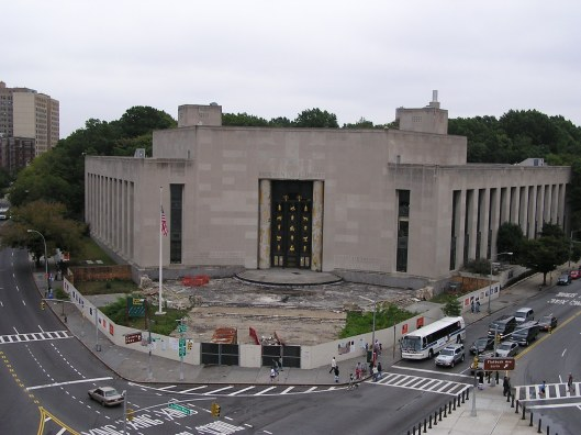 Brooklyn Public Library, New York, USA