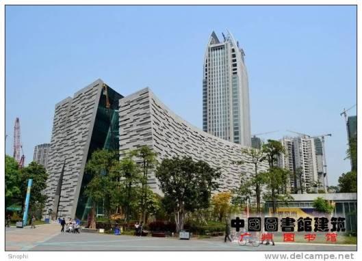 Guangzhau library, China