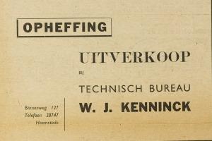 Na zijn overlijden is de in 1937 geopende zaal gesloten. Advertentie uit EHC van 22-8-1940