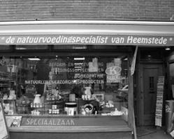 Kiebert, oorspronkelijk begonnen als Friesche Kaashandel op het adres Binnenweg 72, sinds1942 Binnenweg 119: Reformwinkel