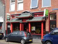 Restaurant Mandarin, Raadhuistraat 2-4
