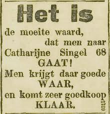 Utrechtse advertentie (Erik van der Spek)