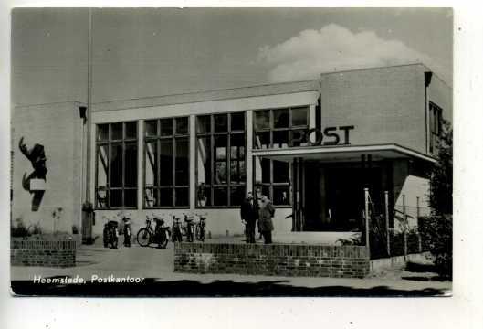 Het postkantoor aan de Binnenweg