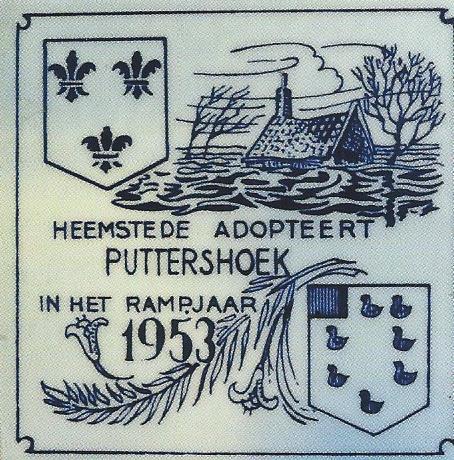 In 1953 verkochte tegeltjes 'Heemstede adopteert Puttershoek' waarbij de opbrengst ten goede kwam van de slachtoffers van de watersnoodramp