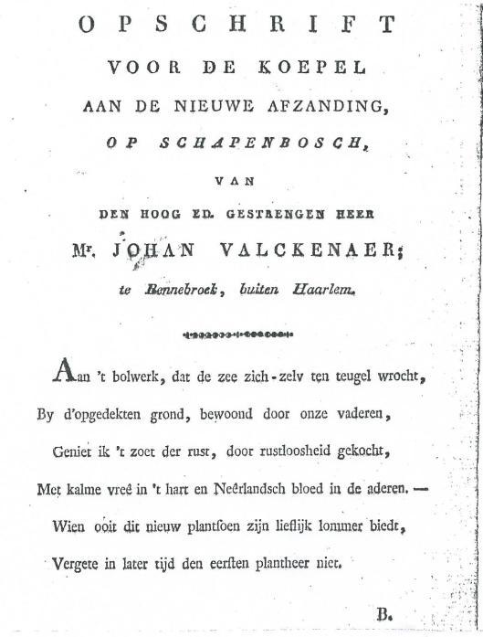 Opschrift voor de koepel op Schapenbosch van mr. Johan Valckenaer, gedicht door diens vriend Willem Bilderdijk